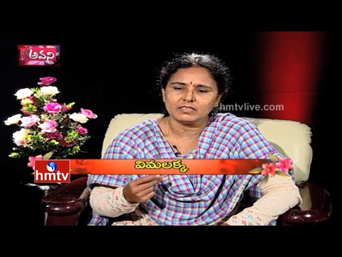 Revolutionary Singer Vimalakka Exclusive Interview | Telangna Folk Songs  Vijetha | HMTV Awani