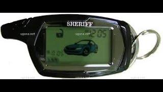 Сигнализация шериф Автосигнализация Sheriff на ВАЗ 2115,2114,2113,2199,2109,2108(Автосигнализация Sheriff на ваз 2115 ,2114,2113,2199,2109,2108,Видеообзор автомобильной сигнализации SHERIFF ZX PS.Она меня ещё..., 2016-06-01T16:15:23.000Z)
