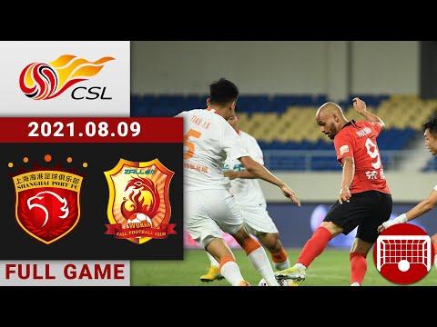 Full Game Replay | Shanghai Port vs Wuhan | 上海海港 vs 武汉 | 202