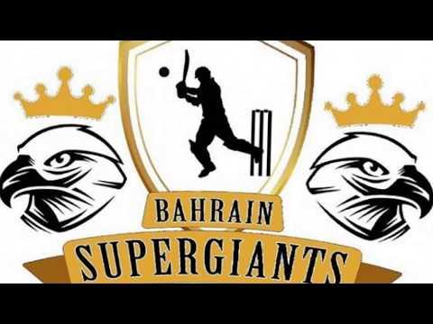 Giant practice - Bahrain Premier League 2018