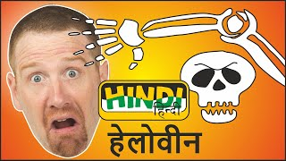 Halloween Songs and Stories for Kids | Steve and Maggie Hindi for Children | स्टीव और मैगी हिंदी