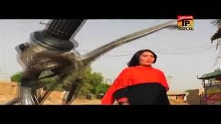 Chitta Chola - Ashraf Mirza - Latest Punjabi And Saraiki Song 2016 - Latest Song 2016