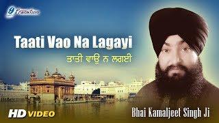 Taati Vao Na Lagayi - Bhai Kamaljeet Singh Ji - New Punjabi Shabad Gurbani Kirtan