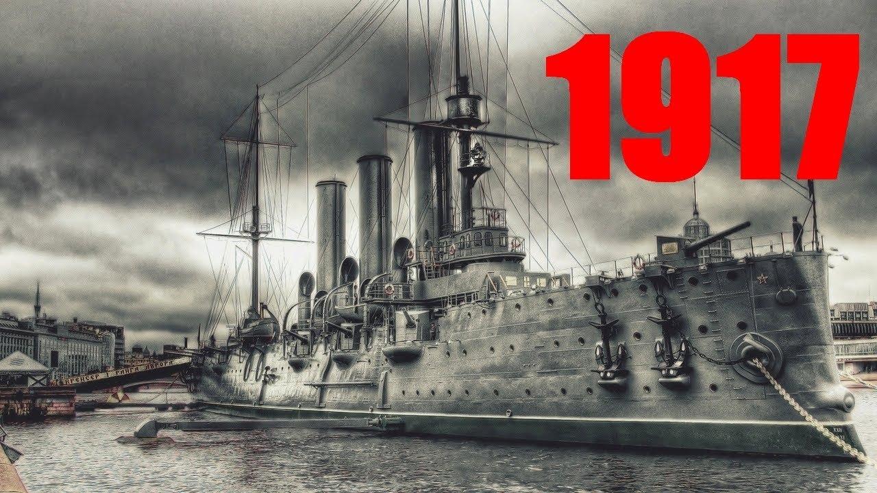 Картинки по запросу День Октябрьской революции 1917 года в России
