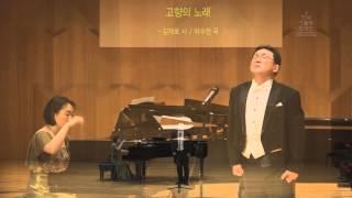 고향의 노래 김성진