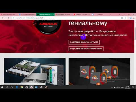 тупит с драйверами на видеокарту  AMD Mobility Radeon HD 5000 Series есть решение!!!!
