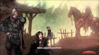 Ведьмак 3: Дикая охота. Ожидаемые персонажи в игре.