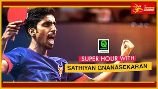 QBG Lounge Snooker Academy  presents SUPER HOUR with Table Tennis star Sathiyan Gnanasekaran!