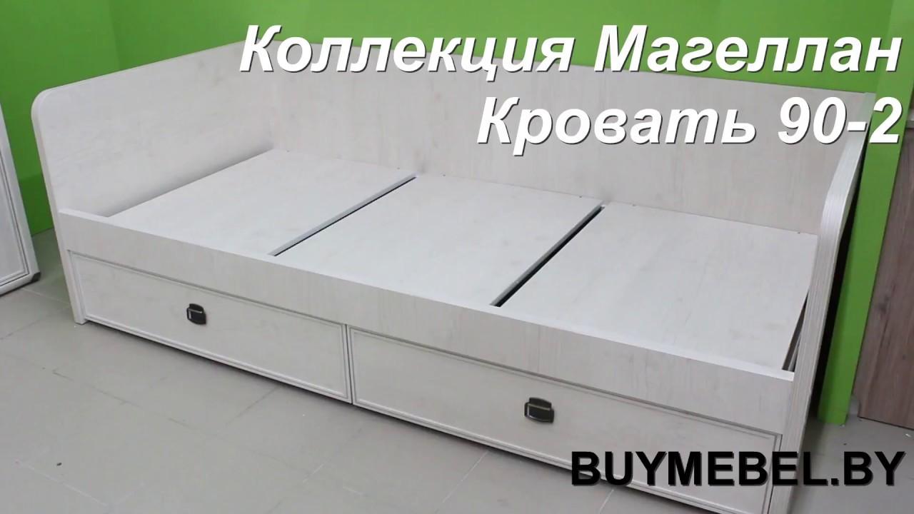 Мебельград – производство и продажа мягкой мебели, корпусной и мебели из массива.
