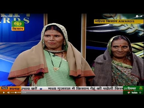 Mahila Kisan Awards - Episode 5