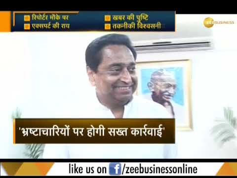 Kamal Nath government misappropriated funds meant for providing nutrition to poor children