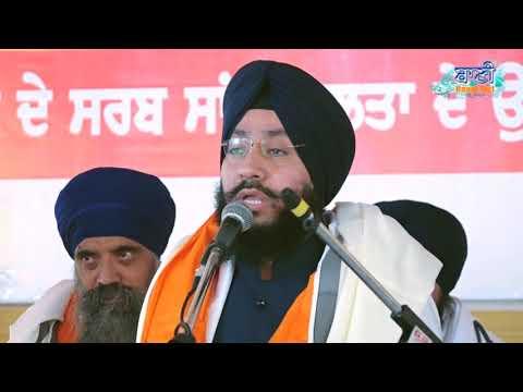 Bhai-Jaskaran-Singh-Ji-Pataila-Wale-Whatsapp-Status-2020