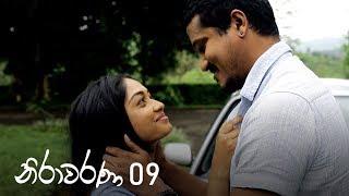 Nirawarana | Episode 09 - (2019-07-07) | ITN Thumbnail