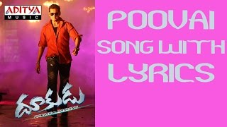 Dookudu Full Songs With Lyrics - Poovai Poovai Song - Mahesh Babu, Samantha