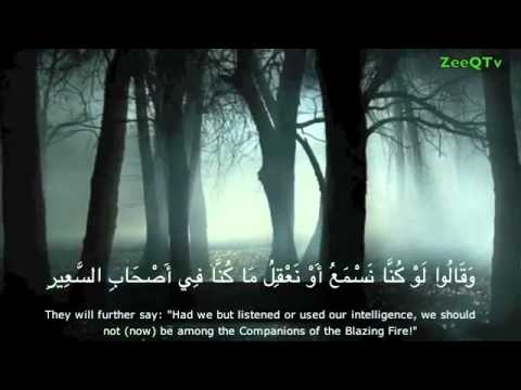 Surah Mulk with english translation - Sheikh Ahmad Al Ajmi