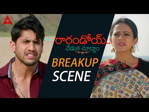Naga Chaitanya & Rakul Preet Love Breakup Scene - Rarandoi Veduka Chuddam Movie