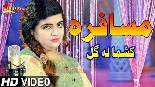Pashto New Belata Khoga Janana Kashmala Gul 2019 New Song Pashto Musafar Song 2019.mp3