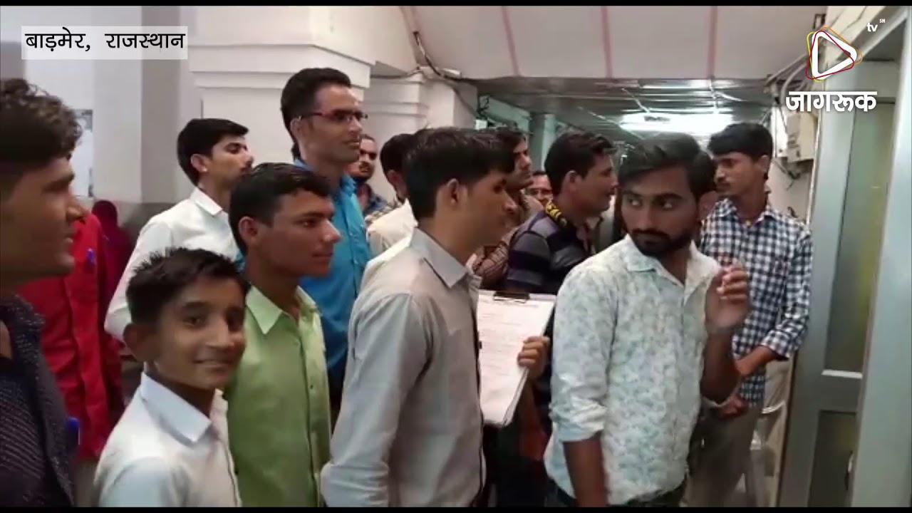 बाड़मेर: बेरोजगार रीट अभ्यर्थियों ने मुख्यमंत्री राजे के नाम सौंपा ज्ञापन