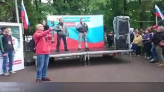 12 июня  Россия вставай  Митинг в Уфе  Навальный