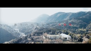 PV監督:勝又悠 いつも、ラジオで、繋がってた。 http://tengu.mono-duk...