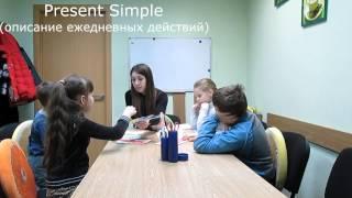 Interesting lesson for children. Present Simple. Интересный урок английского для детей