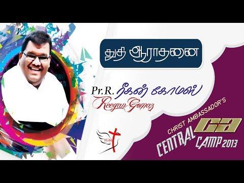 Pr. Reegan Gomez || Live Praise and Worship || Christ Ambassadors 2013