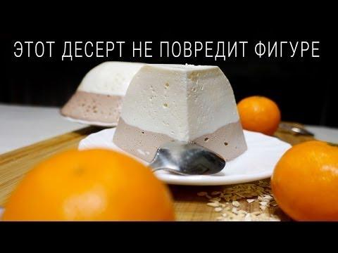 Блюда из творога и молочных продуктов - рецепты с фото