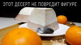 видео Простые рецепты желе с фото