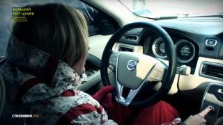Большой тест-драйв (видеоверсия): Volvo XC70 Black Edition