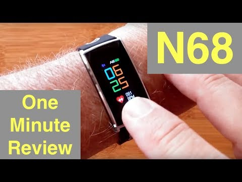 N68 Ultra Thin COLOR Screen IP67 Heart Rate Blood Pressure Fitness Tracker: One Minute Overview