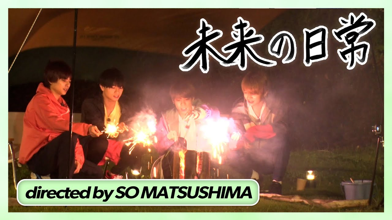 directed by 松島 聡 「未来の日常」  ( 「夏のハイドレンジア」  スペシャル映像 )
