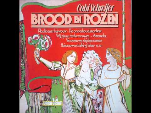 Als je me liefhebt - Cobi Schreijer (1978)