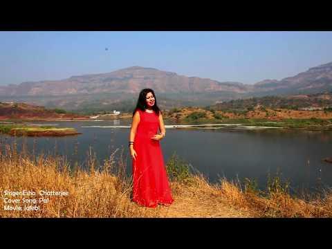 Pal | Cover Song | Esha Chatterjee | Jalebi | Female Version | Shreya Ghoshal