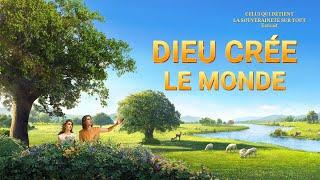 Documentaire en français - Dieu crée le monde