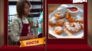 Константин Кожевников - Голодные игры (5-й день)
