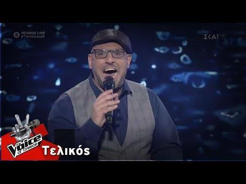 Δημήτρης Καραγιάννης - They won't go when i go | Τελικός | The Voice of Greece
