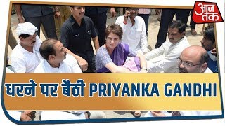 Priyanka Gandhi Sits On Dharna After Being Detained In Mirzapur