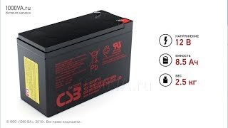 видео Аккумулятор Delta HR12-34W, аккумуляторная батарея с доставкой, АКБ