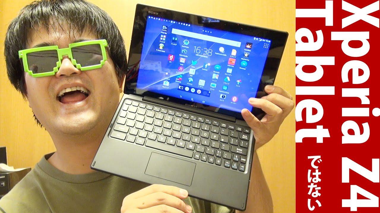 なんとXperia Z4 Tablet専用タッチパッド付キーボードSONY「BKB50」がXperia ...