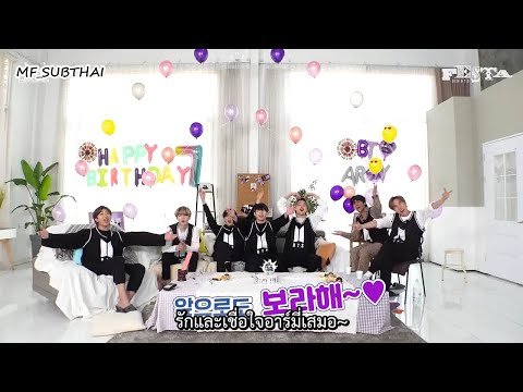 [THAISUB] 2020 FESTA BTS - ปาร์ตี้ครบรอบ7ปี '방탄생파'  #MF_SUBTHAI