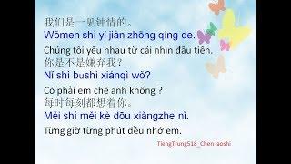 Học tiếng Trung giao tiếp - 1800 câu giao tiếp thông dụng part 13 - Tiếng Trung 518