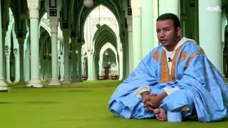 ورتل القرآن: القارئ الموريتاني مصطفى ولد سيدي محمد