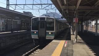 211系普通高尾行き 大月発車