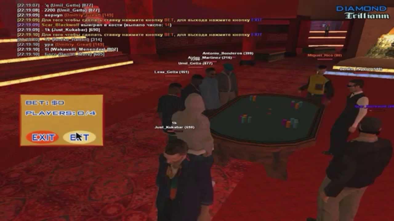 Тактика выигрыша в казино на самп рп