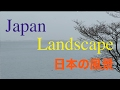 Lake Biwa 琵琶湖(滋賀県Shiga Prefecture):Japan Landscape 日本の風景No.226