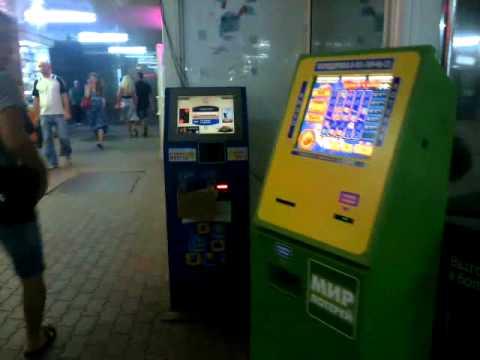 Игровые автоматы белгорода игровые автоматы г.нефтеюганск