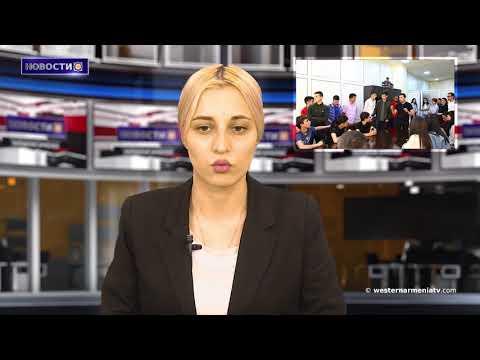 21 век - это век армян. Армен Саргсян.Новости 2019-05-17