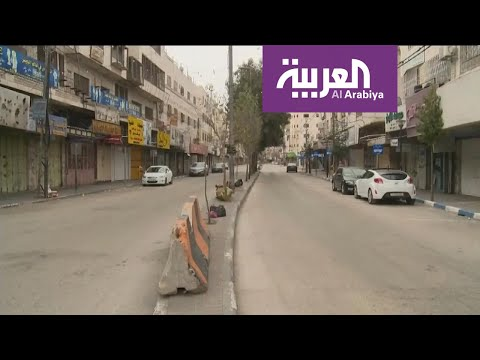 كيف انعكس تأثير كورونا على حياة أهالي محافظة الخليل؟  - نشر قبل 8 ساعة