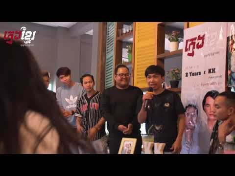 KMENGKHMER FAN MEETING - 30th, June 2019
