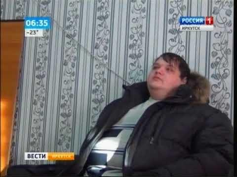 В Иркутской области впервые осудили хакера из Саянска